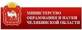 Баннер официального сайта Министерства образования и науки Челябинской области