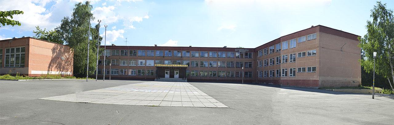 Внешний вид школы № 25