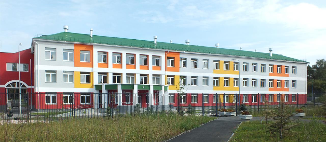 Внешний вид школы № 29