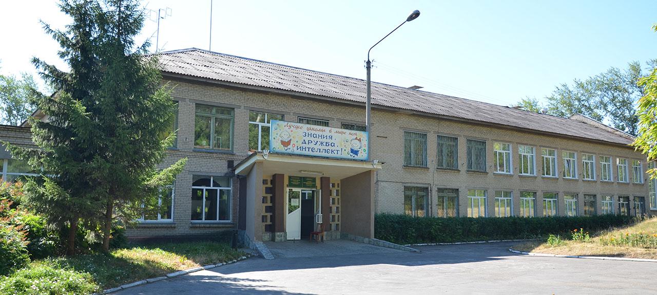 Внешний вид школы № 32