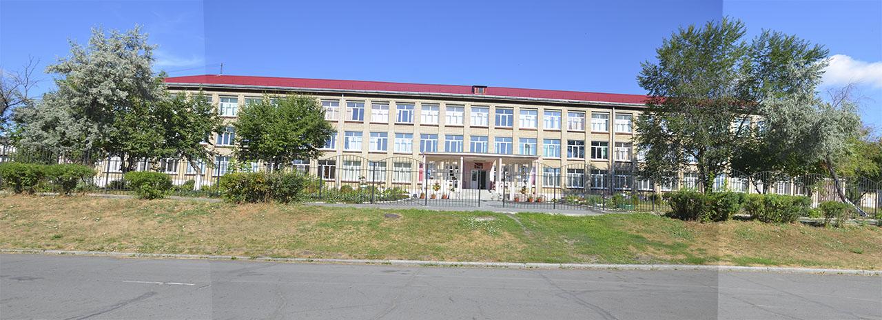 внешний вид школы № 36