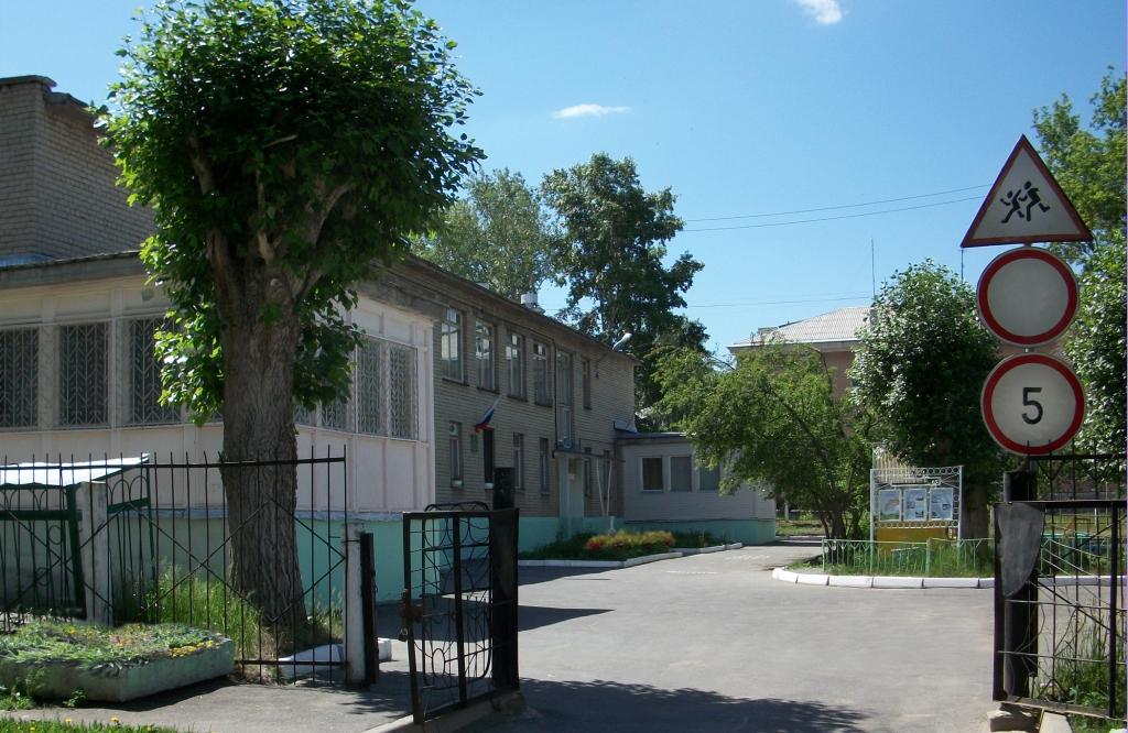 Внешний вид основного здания детского сада № 10