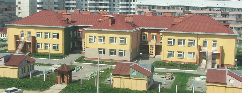 Внешний вид основного здания детского сада № 15