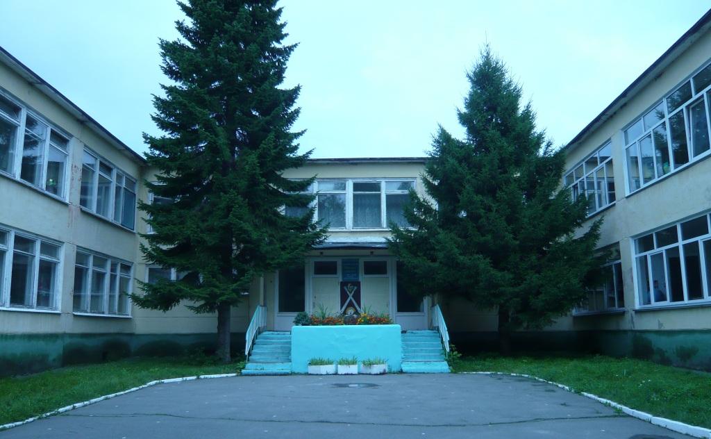 Внешний вид основного здания детского сада № 50